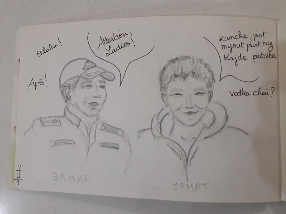 Nos gardes « Elmir et Urmat »